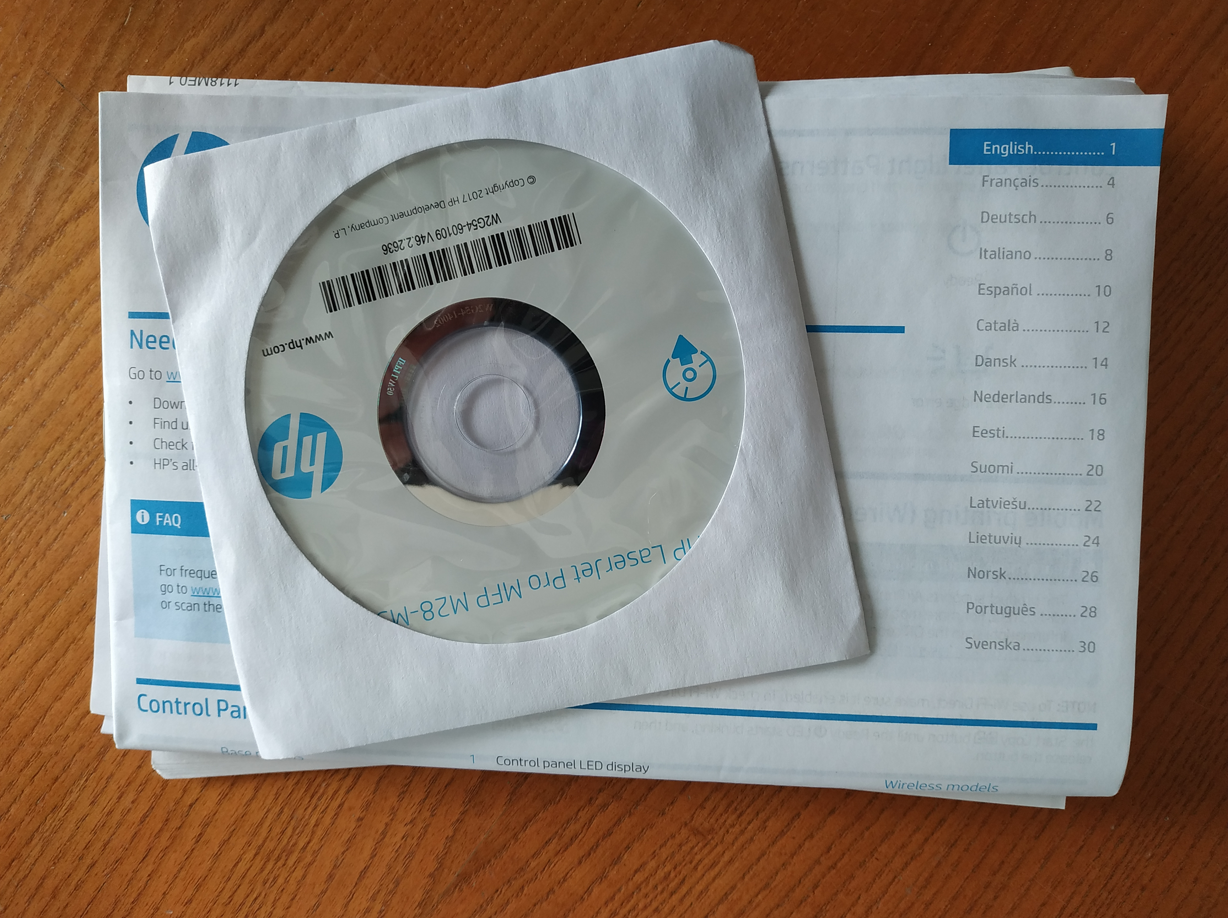 HP LaserJet Pro MFP M28a диск драйвер